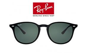 Nézd meg a Ray Ban kollekciót